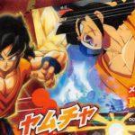 Dragon Ball FighterZ | Yamcha, Tenshinhan e personagem inédito estarão no jogo